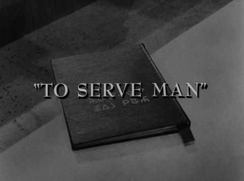to-serve-man17